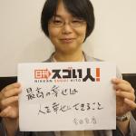 日本初!きぐるみを着るセラピーで協会を立ち上げたスゴい人!