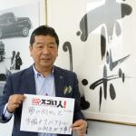 ボルボ・カー・ジャパンの社長を務めるスゴい人!