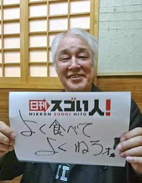 原田 大二郎