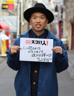 兄への応援歌が、九州の応援歌に。多くの方が認めるスゴい人!
