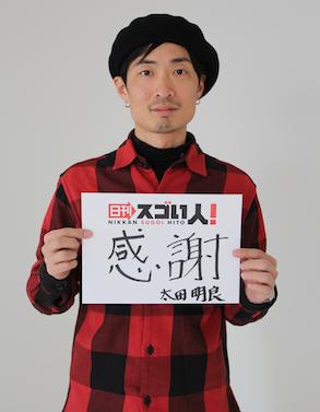老年層専門の遺影写真館を日本で初めて立ち上げたスゴイ人!