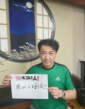 アクションヒーロー『宇宙刑事シャリバン』を演じたスゴい人!