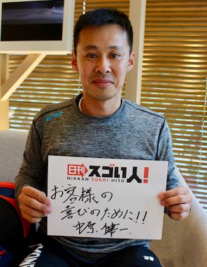 バドミントン・ストリンガーとして日本人初!オリンピックでサポートしたスゴい人!
