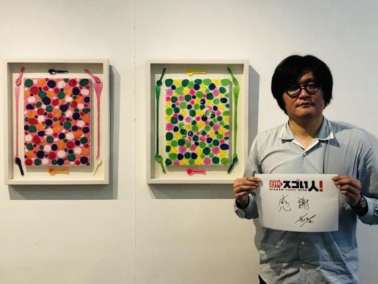 (日本語) イタリアで活躍する、ヒロシマの想いを伝える現代アーティストのスゴい人!