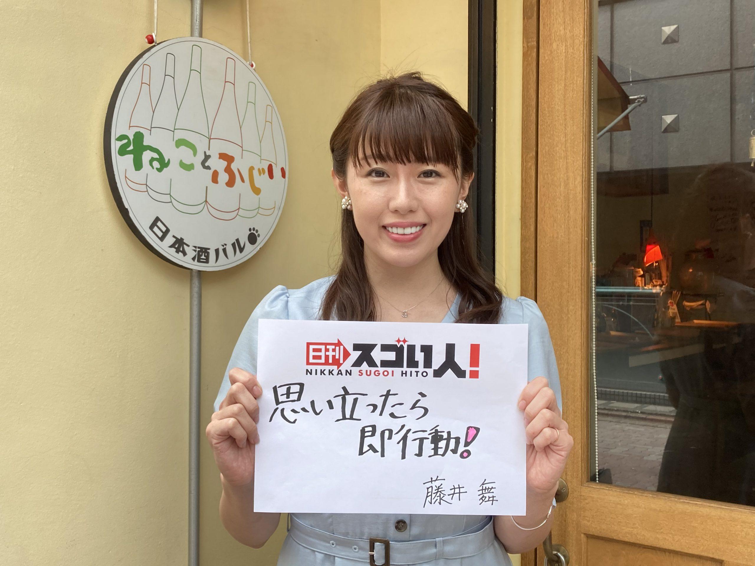 (日本語) NHKアナウンサーから、「猫が働かない」猫カフェのオーナーになったすごい人!