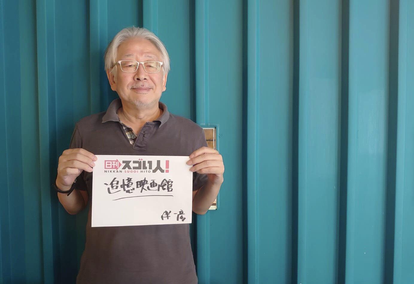 日本人なら絶対知っている大ヒットドラマ・映画で時代を創ってきたスゴい脚本家!DAY1