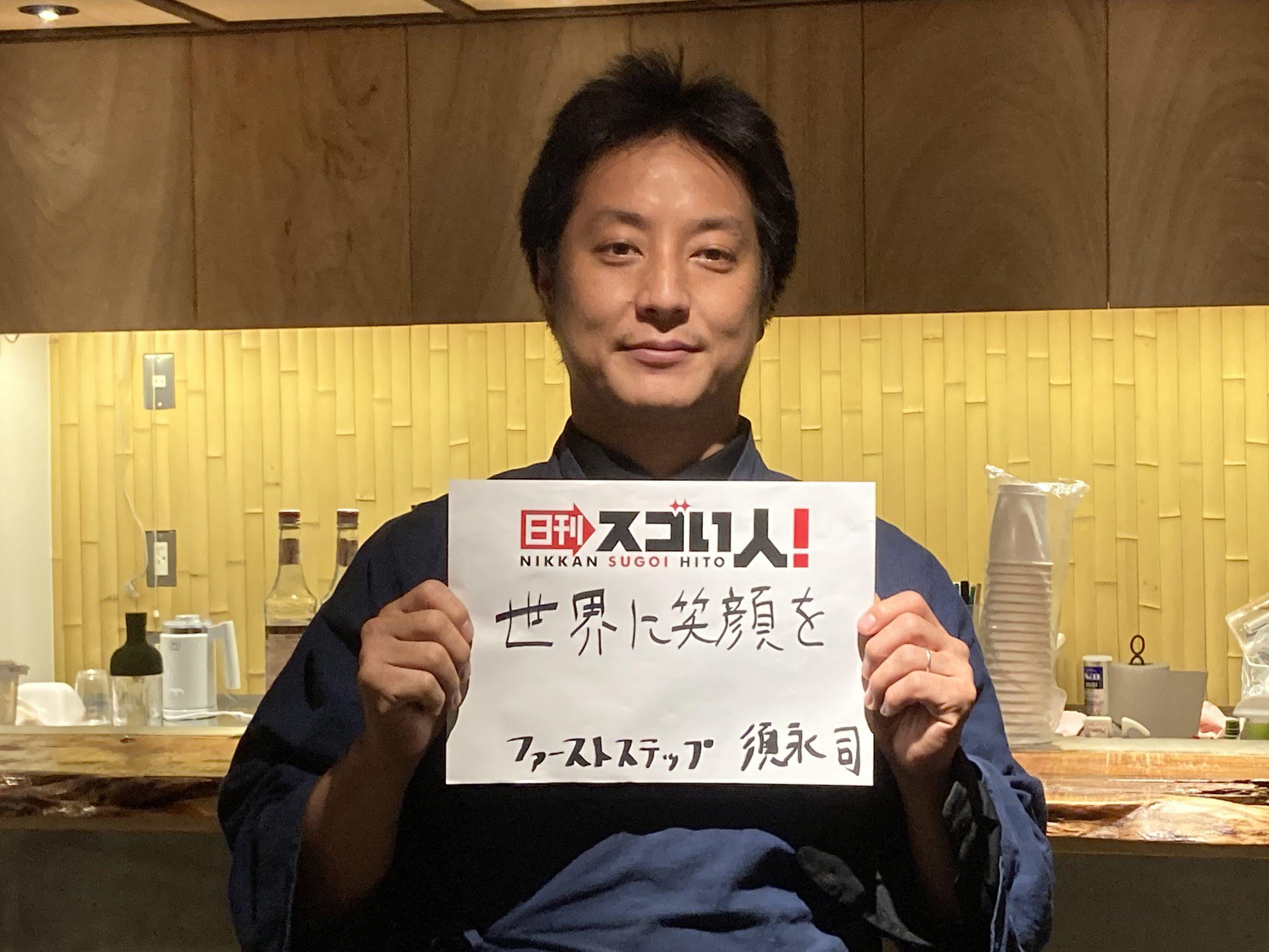 京都の抹茶で斬新なメニュー開発をして世界へ「和」カフェを発信するスゴい人!
