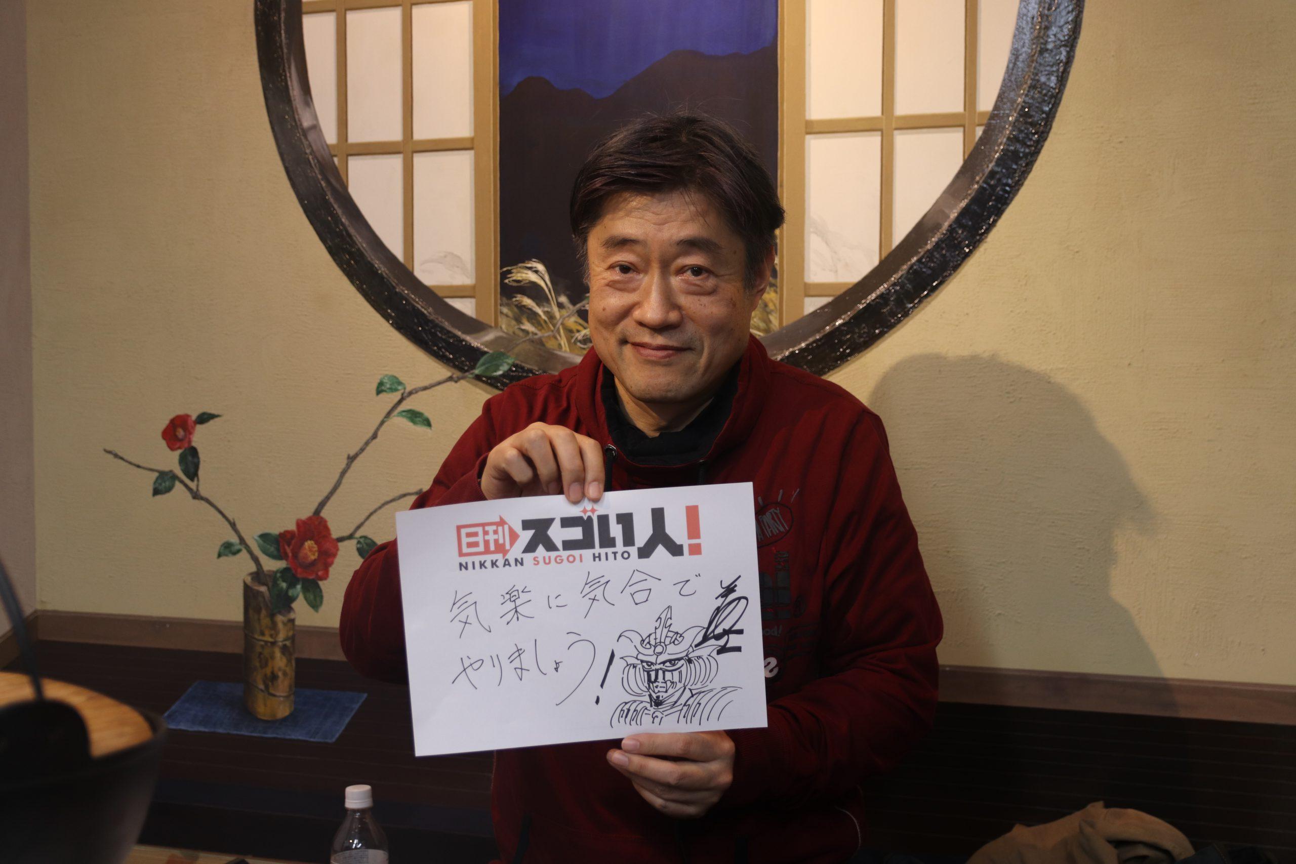 (日本語) 異色の作風でジャンプ黄金期作家陣に名を連ねたスゴい人!DAY1